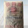 英腾水泥批发 火山灰质硅酸盐水泥PP325R 厂家直销水泥价格