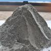 厂家直销金三水泥 散装复合硅酸盐水泥325R 建筑通用金三牌水泥