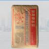 飞鹿水泥厂家直销 复合硅酸盐水泥325R 飞鹿水泥批发