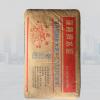 【飞鹿牌水泥】复合硅酸盐PC325R 飞鹿水泥批发 厂家直销配送