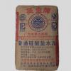 英金水泥价格 普通硅酸盐425水泥 厂家直销建筑水泥批发