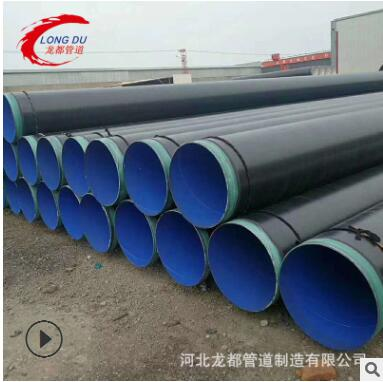 TPEP管道 外缠绕三层聚乙烯内熔结环氧防腐管道 免补口