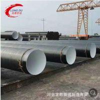 加工冷热水防腐保温钢管 大口径内外防腐Q345B螺旋焊管