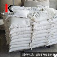 工业专用线圈胶泥 厂家直销 中频炉线圈胶泥 耐高温