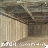 装配式轻质隔墙板 快速安装 轻体绿色环保墙板 商场建筑隔断墙体
