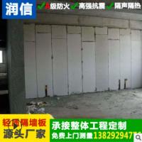 展览厅隔墙板聚苯颗粒水泥板隔断墙体材料 广州防火隔音复合墙板