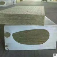 岩棉复合板A级 外墙砂浆岩棉复合板 憎水砂浆复合岩棉板 岩棉板