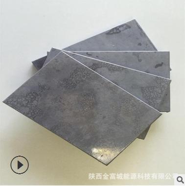 厂家销售供应2440*1220mm 纤维水泥压力板外墙挂板