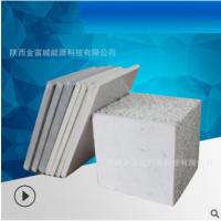 【西北硅酸钙板厂家】专业生产防火阻燃材料 硅酸钙板 复合墙板