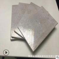 硅酸钙板生产 硅酸钙板批发 硅酸钙板供应