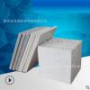 纤维增强硅酸钙板10mm12mm 无石棉纤维增强硅酸钙板