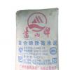番山水泥325厂家PC325R水泥 出厂价直供番山牌水泥批发价格