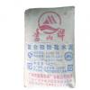 广州番山水泥42.5R价格厂家直供番山水泥促销价格 番山水泥多少钱