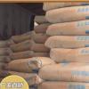 华润水泥PO425R厂家直销一手货源 佛山华润普通硅酸盐水泥价格