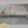 佛山南海水泥批发PC32.5R华润水泥 目前华润水泥价格 润丰水泥厂