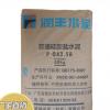 南海PO42.5R散装华润水泥价格 南海普通硅酸盐水泥批发