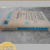 华润水泥佛山销售点总代理 佛山水泥多少钱一吨 顺德水泥价钱优惠