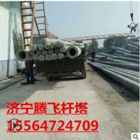 10米水泥电线杆 12米电线杆 15米水泥电杆 18米混凝土电杆