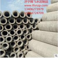 黑龙江五大连池市12米水泥电线杆 12米水泥电杆 12米水泥杆厂家