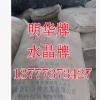 厂家现货供应杭州白水泥425#原装白水泥水磨地坪用原装白水泥