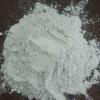 杭州直销阿尔博仙鹿牌32.5白水泥 白色水泥