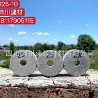水泥垫块 钢筋保护层垫块 梁场垫块 桥梁垫块 直径52MM