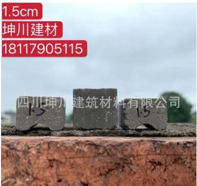 高强度水泥垫块 砂浆垫块 钢筋保护层 房建 1.5cm