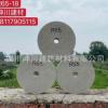 圆轮直径130mm 水泥垫块 砂浆垫块 钢筋保护层R65-18 桩基垫块