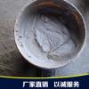 哈尔滨轻质抹灰石膏 粘结石膏 粉刷石膏 沙石膏墙泥厂家直销