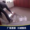哈尔滨厂家直销自流平砂浆 自流平水泥 批发 高强化自流平水泥
