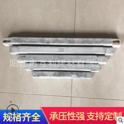 厂家定制实心混凝土水泥条 耐腐蚀钢筋水泥垫块 桥梁水泥支撑条