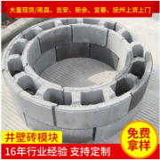 新干县利民环保砖厂
