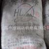 水泥 袋装水泥 325水泥 现货批发