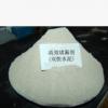 【厂家直销】可定制 特种工程材料 双快水泥