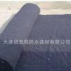 公路养护椰丝植被毯 水泥公路养护毯 带拉力公路养护毯
