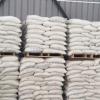 大量供应五水偏硅酸钠 工业无水偏硅酸钠 洗涤印染混凝土硅酸钠