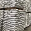 供应批发耐酸水泥 工程快干耐酸水泥 水玻璃型耐酸水泥现货
