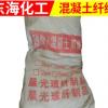 砂浆混凝土纤维 水泥混凝土专用高强高模聚乙烯醇纤维