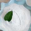 白色电气石粉 熔喷布用 驻极母粒用纳米粉6000目8000目10000目