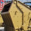 硬岩反击式破碎机 制沙专业反击破碎设备 反击式石料整形制砂机