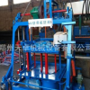 水泥U型槽成型机价格 高速公路排水渠设备 移动式水泥预制T型槽机