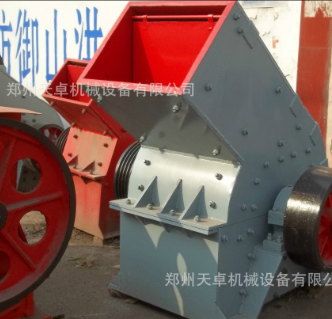 供应碎玻璃陶瓷碎片石料小型锤式破碎粉碎机 小型石料粉碎机设备