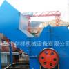 多功能金属粉碎机 铁皮桶生熟铁块粉碎机 铁皮压块破碎机