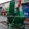 多功能拖行移动式混凝土搅拌机jzc350型搅拌机/厂家直销现货供应