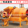 厂家直销/恒威JZM500混凝土搅拌机转场方便建筑搅拌机械设备厂家