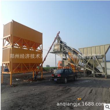 现货供应 卧式水泥仓 60吨可移动散装水泥罐 免基础卧式水泥罐