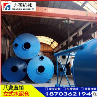 批发搅拌站专用80吨水泥储罐 100吨立式水泥仓 大容量石灰储存罐