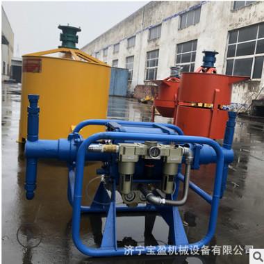矿用防爆2ZBQ气动注浆机井下便携式双缸双液注浆泵煤矿风动灌浆泵