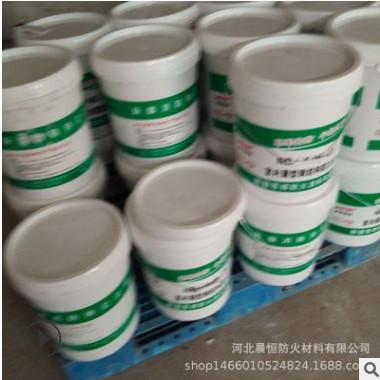 【晨恒】钢结构防火涂料薄型专业生产施工一体