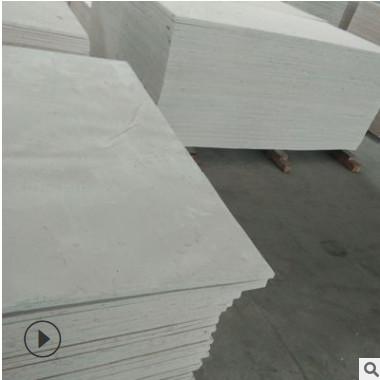 新型防火板 无机防火隔板或不燃阻火板 河北厂家直销